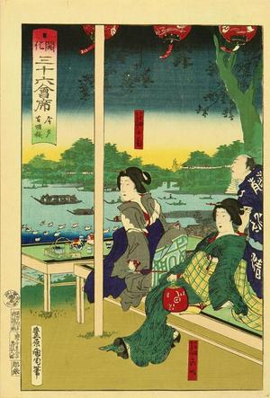 Toyohara Kunichika: Ariakero Restarrant at Imado - Japanese Art Open Database