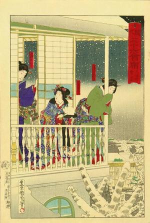 Toyohara Kunichika: Baisa Restaurant at Kubomachi - Japanese Art Open Database
