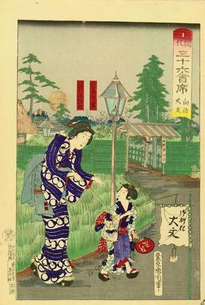 Toyohara Kunichika: Daimon Restaurant at Imado - Japanese Art Open Database