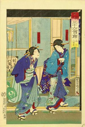 Toyohara Kunichika: Yaozen Restaurant at San'ya, - Japanese Art Open Database