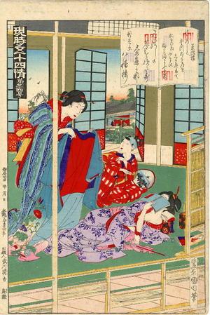 豊原国周: Napping - Japanese Art Open Database