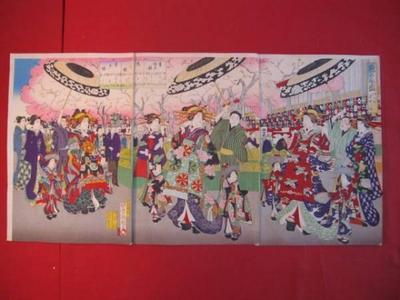 歌川国政〈2〉: Height of Prosperity in the Pleasure Quarters - Procession in Nakanomachi — 廓の全盛 仲之町道中之図 - Japanese Art Open Database