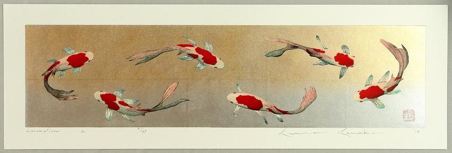 Kunio Kaneko: Locomotion 2 - Japanese Art Open Database