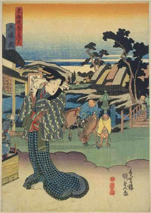 歌川国貞: Totsuka — 戸塚 - Japanese Art Open Database