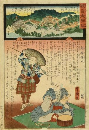 Utagawa Kunisada: Ishiyama Temple, Omi Province - Japanese Art Open Database