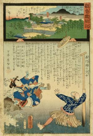歌川国貞: Oka Temple, Yamato Province - Japanese Art Open Database