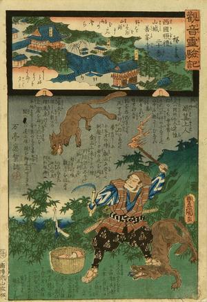 Utagawa Kunisada: Zempoji Temple, Yamashiro Province - Japanese Art Open Database