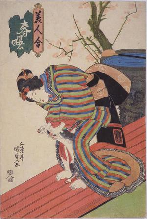 Utagawa Kunisada: A Girl and a Cat — 娘と猫 - Japanese Art Open Database