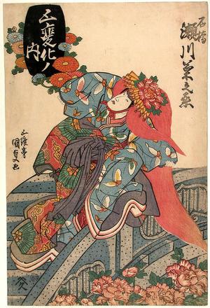 Utagawa Kunisada: Actor Segawa Kikunojo dancing in the Kabuki play Shakkyo - Japanese Art Open Database