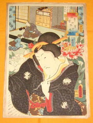 Utagawa Kunisada: Unknown title — 第四十五 - Japanese Art Open Database