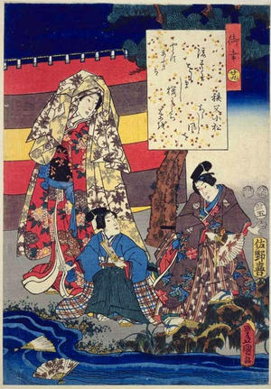 Utagawa Kunisada: CH29 - Japanese Art Open Database