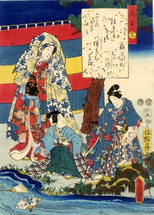 Utagawa Kunisada: CH29 - Japanese Art Open Database