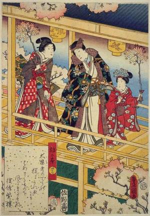 Utagawa Kunisada: CH47 - Japanese Art Open Database