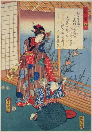 歌川国貞: CH5- Wakamurasaki — 若紫 - Japanese Art Open Database