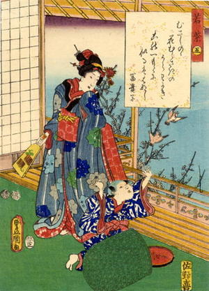 歌川国貞: CH5- Wakamurasaki — 若紫 - Japanese Art Open Database