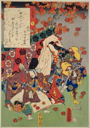 歌川国貞: CH7- Momiji-No-Ga — 紅葉賀 - Japanese Art Open Database