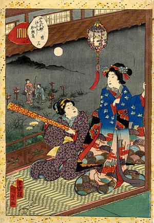 Utagawa Kunisada: CH13- Akashi — 明石 - Japanese Art Open Database