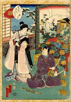歌川国貞: CH20- The Morning Glory Asagao — 朝かほ - Japanese Art Open Database