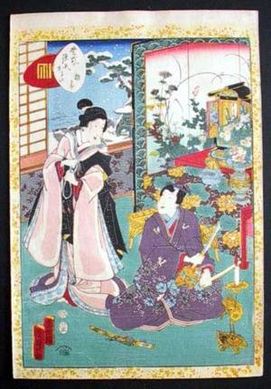 歌川国貞: CH20- The Morning Glory Asagao — 朝かほ - Japanese Art Open Database