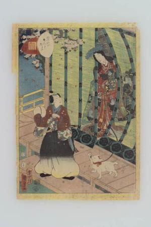 Utagawa Kunisada: CH36- Kashiwagi — かしわ木 - Japanese Art Open Database
