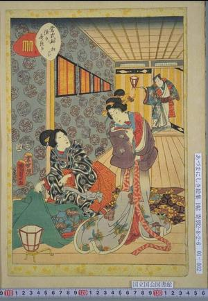 歌川国貞: Ch1- Kiritsubo - Japanese Art Open Database