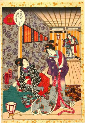 歌川国貞: Ch1- Kiritsubo - Japanese Art Open Database