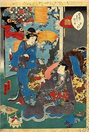 歌川国貞: Hanachirusato - Village of Falling Blossoms — 花ちる里 - Japanese Art Open Database