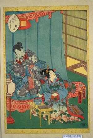 Utagawa Kunisada: Unknown title — 榊木 - Japanese Art Open Database