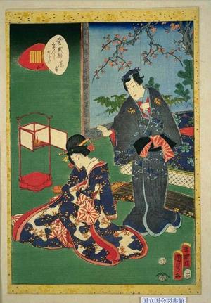 Utagawa Kunisada: Unknown title — 蓬生 - Japanese Art Open Database