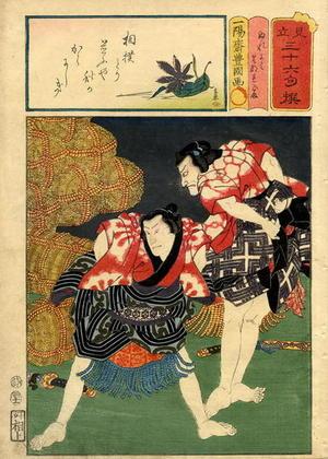 Kunisada and Gengyo: Two Sumo wrestlers in street attire - Japanese Art Open Database