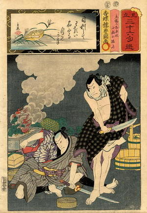 Kunisada and Gengyo: actor with a huge knife is standing on a rival's sword - Japanese Art Open Database