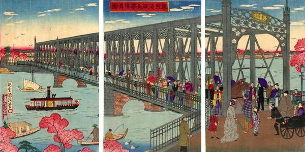 Kunitora 2: Yokohama-e- The Iron Bridge - Japanese Art Open Database