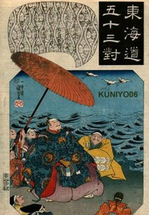 Utagawa Kuniyoshi: Mitsuke - Japanese Art Open Database