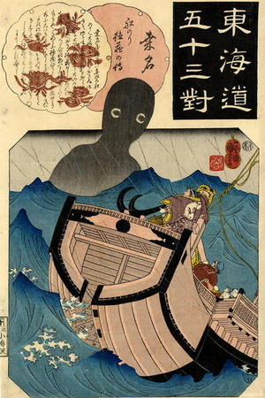 歌川国芳: The Sea Monk - Kuwana - Japanese Art Open Database