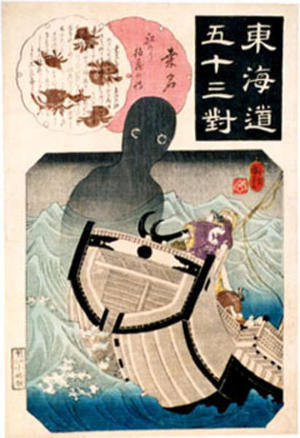 Utagawa Kuniyoshi: The Sea Monk - Kuwana - Japanese Art Open Database