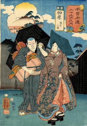 歌川国芳: Kashiwabara - Japanese Art Open Database
