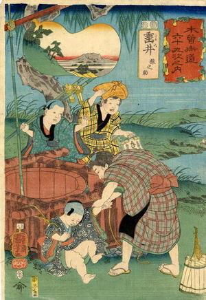 Utagawa Kuniyoshi: Tarui - Japanese Art Open Database