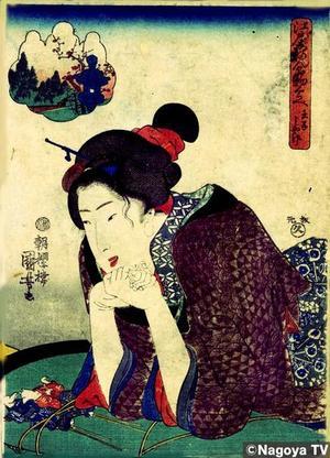 Utagawa Kuniyoshi: Oji Souvenirs - Japanese Art Open Database