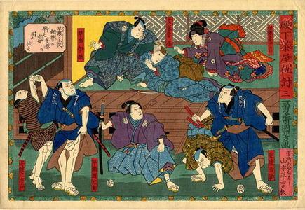 Utagawa Kuniyoshi: A group of eight actors - Japanese Art Open Database