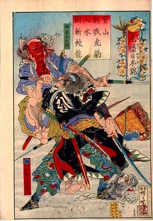 Kawanabe Kyosai: Two Battling Warriors; Muramatsu in Foreground - Japanese Art Open Database