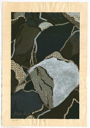馬淵聖: Stone B - Japanese Art Open Database