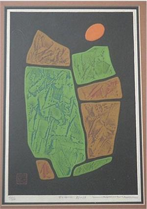 Maki Haku: Unknown, puzzle - Japanese Art Open Database