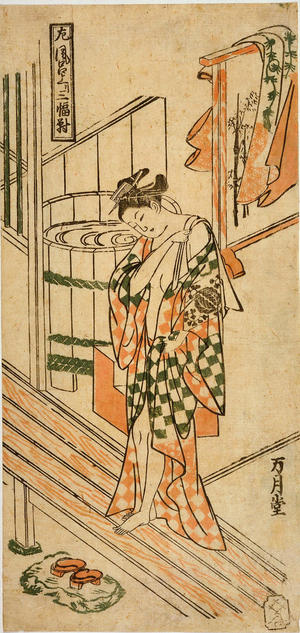 Mangetsudo: After a Bath — 風呂上り三幅対 左 - Japanese Art Open Database