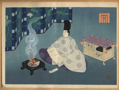 Masao Ebina: Illusion from Lady Murasaki's