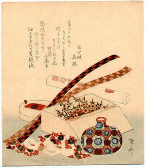 Masayuki Shinsai: Unknown title - Japanese Art Open Database