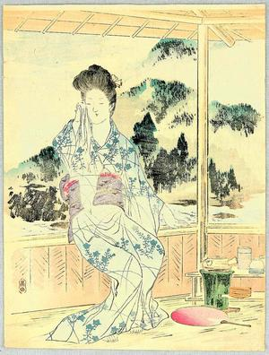 Mishima Shoso: Beauty at Resort - Japanese Art Open Database