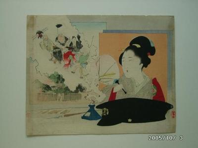 Mishima Shoso: Bijin Mirage — 美人蜃気楼の図 - Japanese Art Open Database