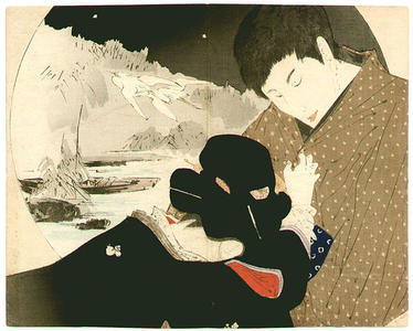 Mishima Shoso: Crying - Japanese Art Open Database