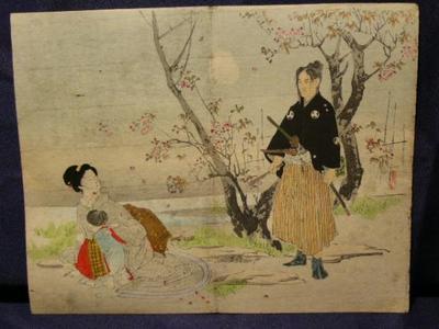 Mishima Shoso: Evil Destiny — 悪因縁 - Japanese Art Open Database