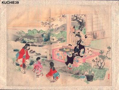 Mishima Shoso: Family - Japanese Art Open Database